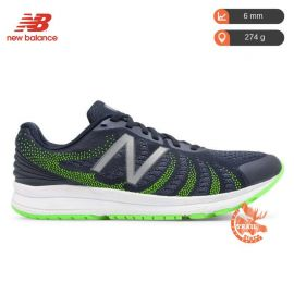 New Balance FuelCore Rush V3 Navy Green Homme