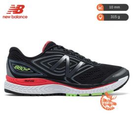 New Balance 880 V7 Black Grey Homme