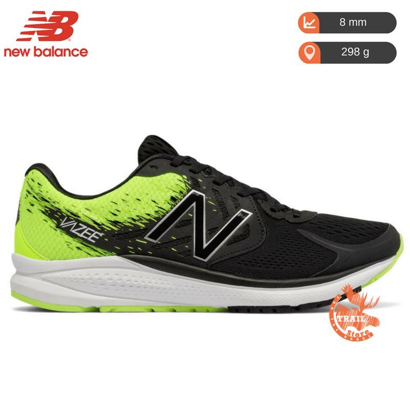 new balance trail jaune