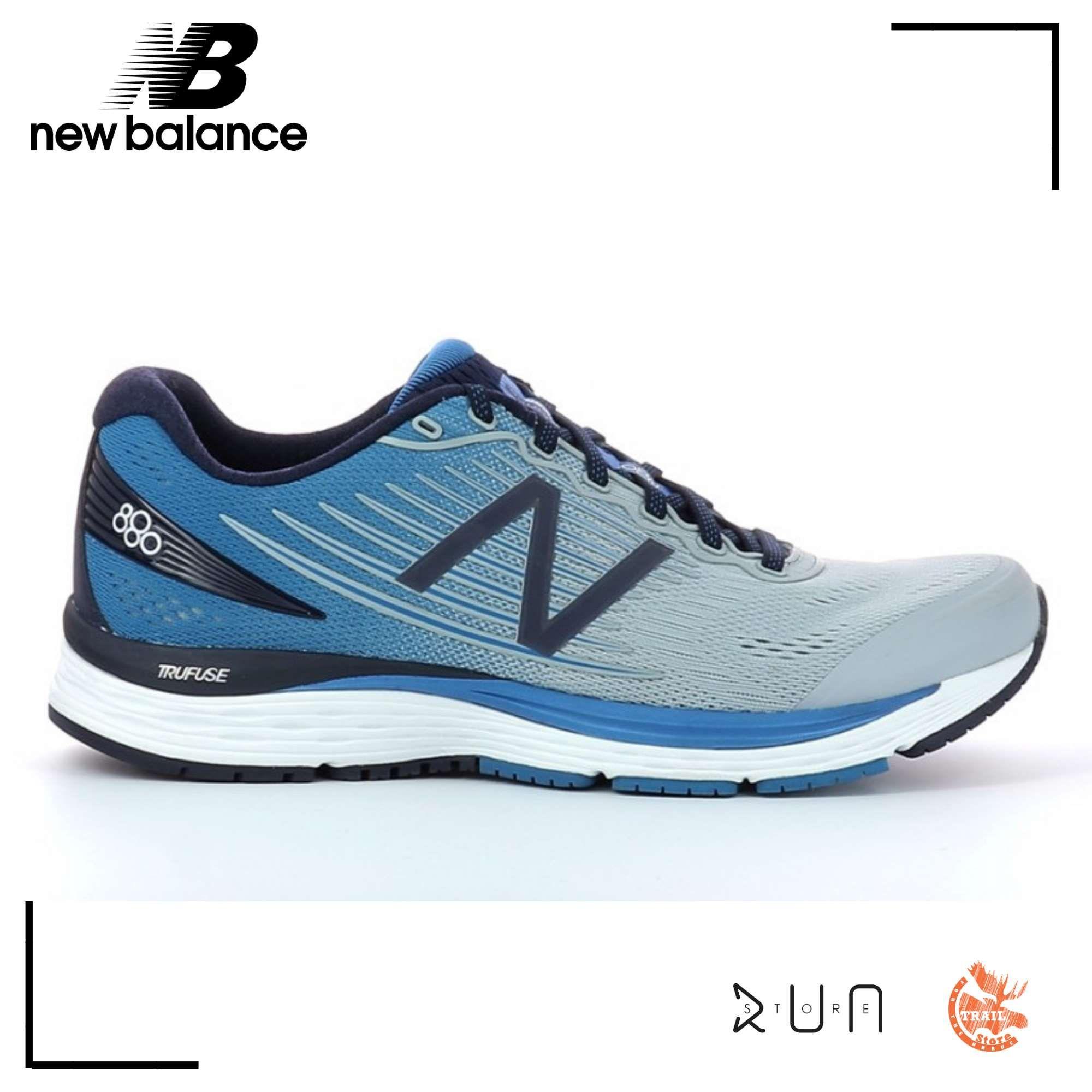 new balance m880 homme